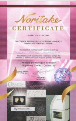 сертификаты 318